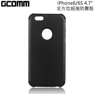 "【GCOMM】iPhone6/6S 4.7"" Full Protection 全方位超強保護殼(紳士黑)"