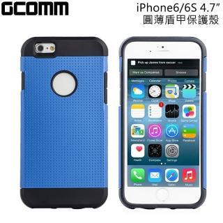 "【GCOMM】iPhone6/6S 4.7"" Slim Shield 圓薄盾甲保護殼(青春藍)"