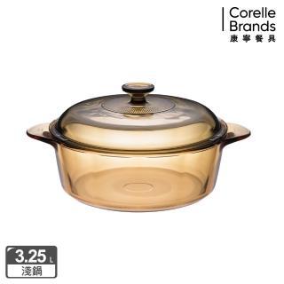 【美國康寧 Visions】3.2L晶彩透明鍋