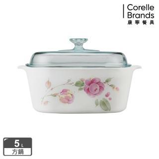 【美國康寧 Corningware】5L方型康寧鍋-田園玫瑰