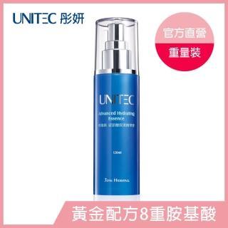 【UNITEC彤妍】燕窩素玻尿酸保濕精華液120ml 重裝加大版