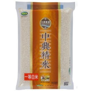 【中興米】中興精米3kg(CNS二等)