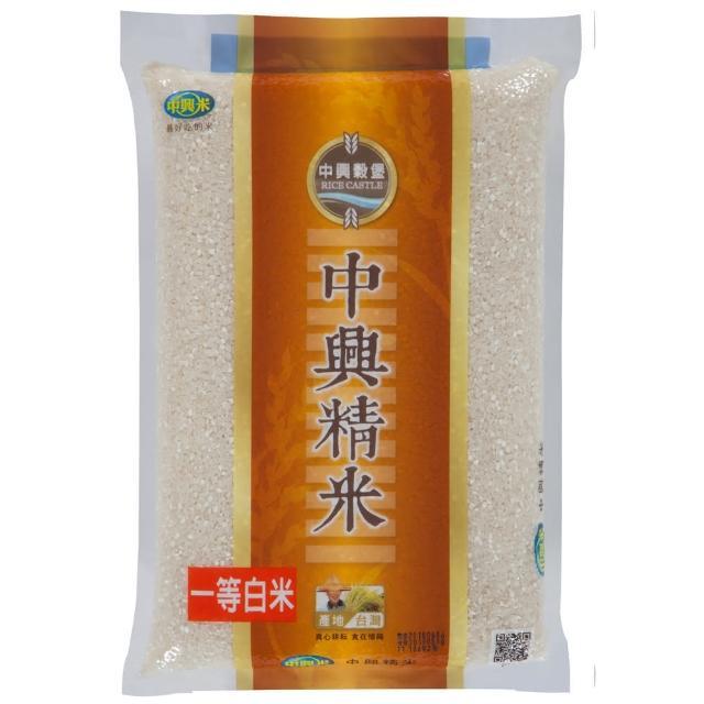 【中興米】中興精米3kg(CNS一等)