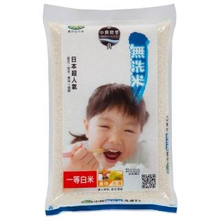~中興米~中興無洗米3kg^(CNS二等^)
