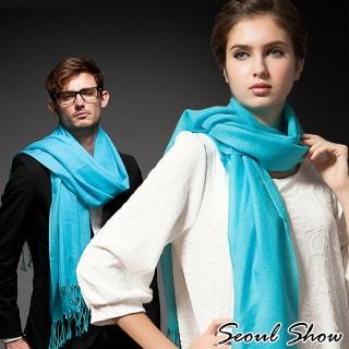 【Seoul Show】60支紗素色長鬚100%純羊毛圍巾保暖披肩(天藍色)