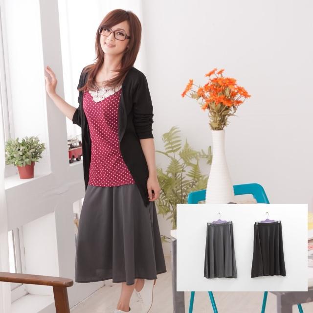 【衣心衣意中大尺碼】休閒舒適 --時尚休閒顯裙(黑-灰FT3A3528)