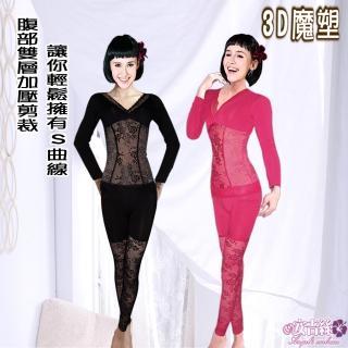 【安吉絲】獨家組-超顯瘦S魅力機能束衣+纖腰翹臀內搭束褲.超值兩套組(黑+紅)