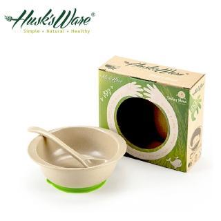 【美國Husk's ware】稻殼天然無毒環保兒童小餐碗(綠色)