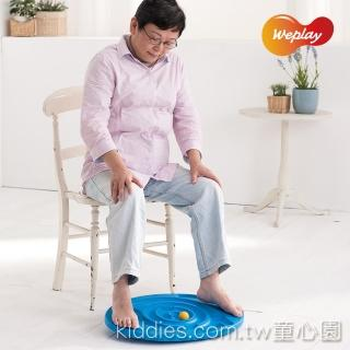 【Weplay】蝸牛平衡板(銀髮樂活)