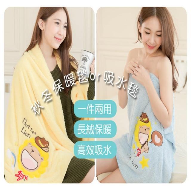 【奶油獅】台灣製造 開纖紗柔膚吸水浴巾/保暖毛毯-彩虹牛仔(三色可選)