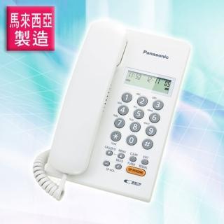 【Panasonic國際牌免持擴音】來電顯示有線電話(KX-T7705)