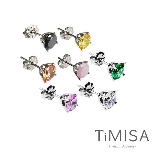 【TiMISA】純鈦簡愛M 純鈦耳環一對(七色可選)