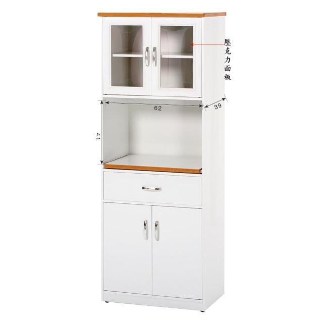 【顛覆設計】潮濕剋星-防水塑鋼2x6尺餐櫃/電器櫃