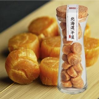 【十翼饌】北海道宗谷干貝(SA100g)