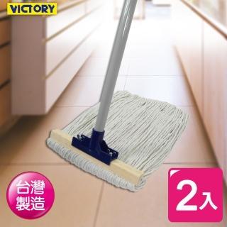 【VICTORY】彩虹8寸拖把(2入組)