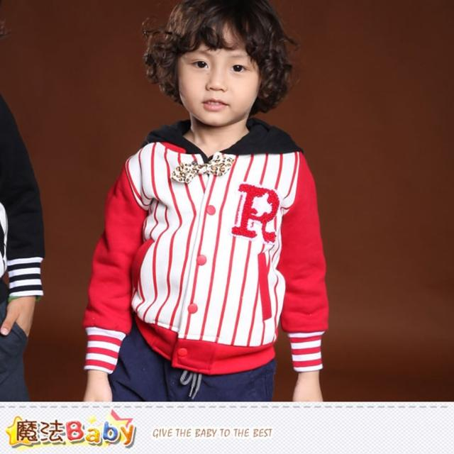 【魔法Baby】男童外套 刷毛棒球外套(k37432)