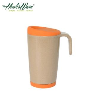 【美國Husk's ware】稻殼天然無毒環保創意馬克杯(熱帶橙)