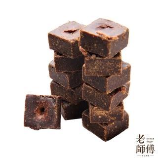 【老師傅台灣製】黑糖茶磚500克(5包任選特惠組)