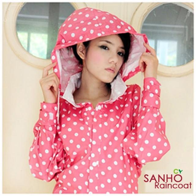 【快速到貨】Sanho魅力清漾風雨衣(粉紅色)