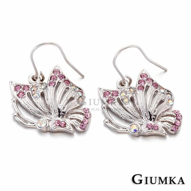 【GIUMKA】華麗夢蝶垂墜耳勾式耳環 精鍍正白K 甜美淑女款 一對價格 MF00357-1(粉款)