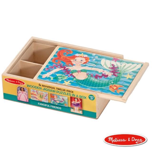 【美國瑪莉莎 Melissa & Doug】盒中木製拼圖 - 夢幻好朋友