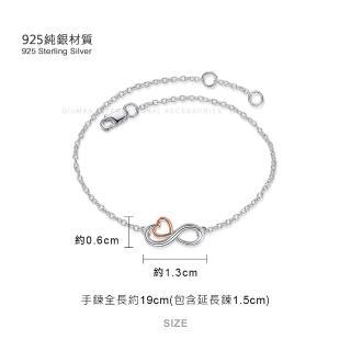 【GIUMKA】925純銀  無盡的愛手鍊 名媛淑女款 單個價格 MHS4006(銀色)