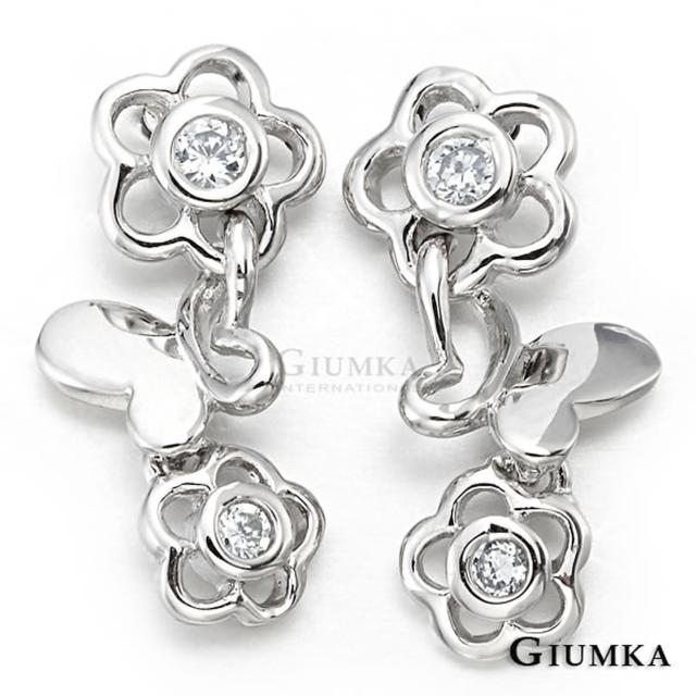 【GIUMKA】幸福小花園耳針式耳環 精鍍正白K 甜美淑女款 一對價格 MF00445-1(白款)