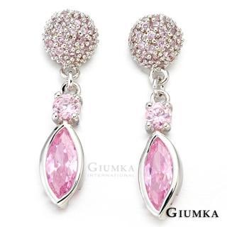 【GIUMKA】繡球花吊墜馬眼耳針式耳環 精鍍正白K 甜美淑女款 一對價格 MF00468-2(銀色粉)