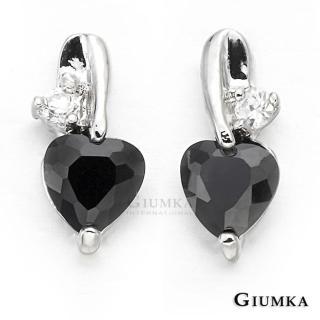 【GIUMKA】愛心耳針式耳環 精鍍正白K 甜美淑女款 一對價格 MF00470-2(黑鋯)