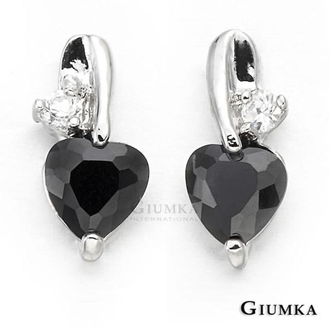 【GIUMKA】愛心耳針式耳環 精鍍正白K 甜美淑女款 一對價格 MF00470-2(黑)