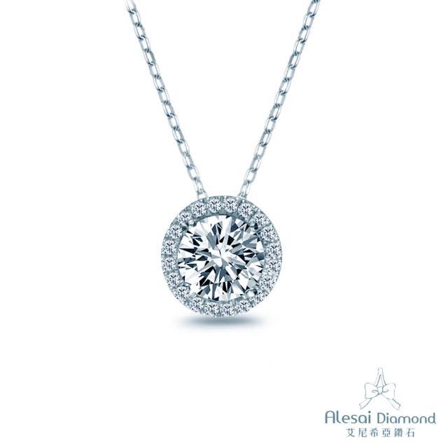 【Alesai 艾尼希亞鑽石】1克拉 D/VS2 18K鑽石項鍊