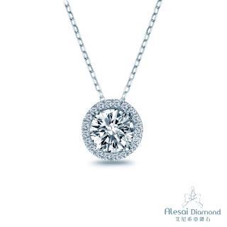 【Alesai 艾尼希亞鑽石】1克拉 18K鑽石項鍊 F/VS2(cinderell系列)