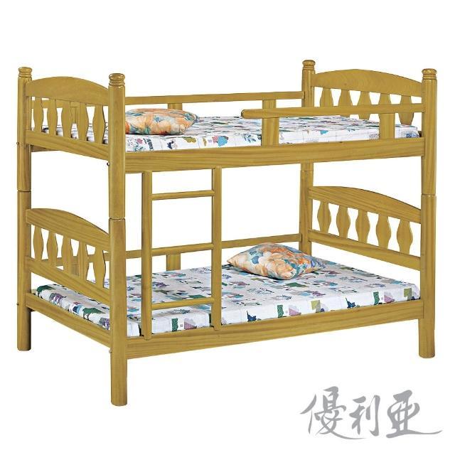 【優利亞-簡約烏心石】3.5尺雙層床(不含床墊)