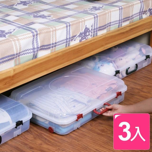 【真心良品】手提式附輪收納箱20L(3入)