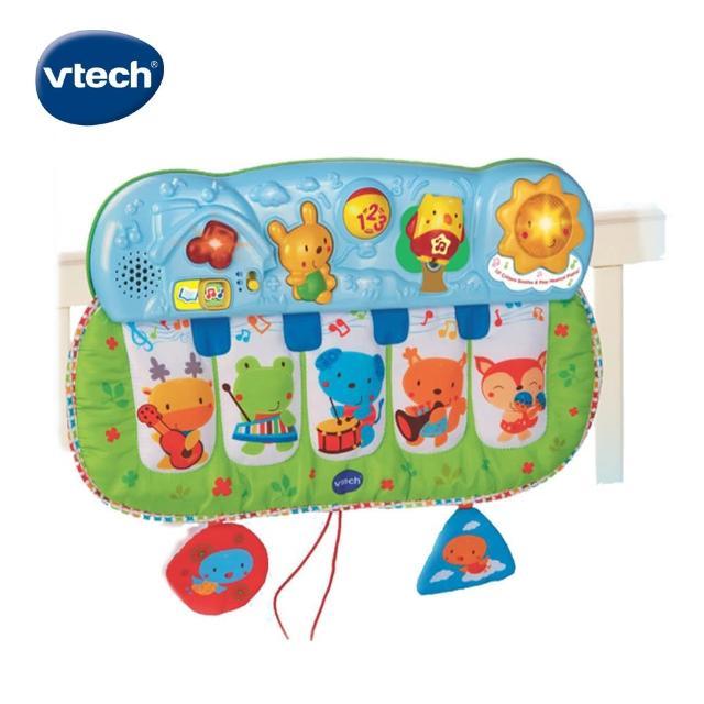 【Vtech】寶貝踢踢小鋼琴(快樂兒童首選玩具)