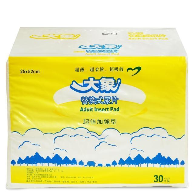【大象】成人替換式尿片(30片x6包/箱)/