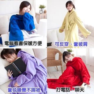 【米夢家居】100%台灣製造-保暖懶人袖毯(二入一組)