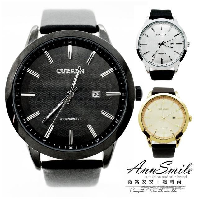 【微笑安安】CURREN隱約格紋可顯示日期大錶面皮錶帶腕錶(共3色)