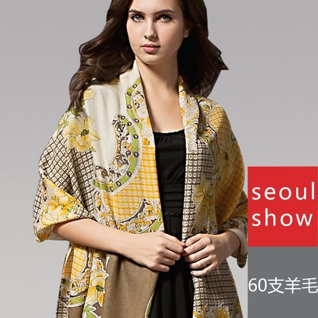 【Seoul Show】60支紗 古堡花園 100%純羊毛印花圍巾保暖披肩(優雅黃)