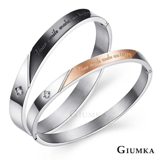 【GIUMKA】情侶 手環 幸福時刻 白鋼男女情人對手環  MB04002-1M(黑色寬版)