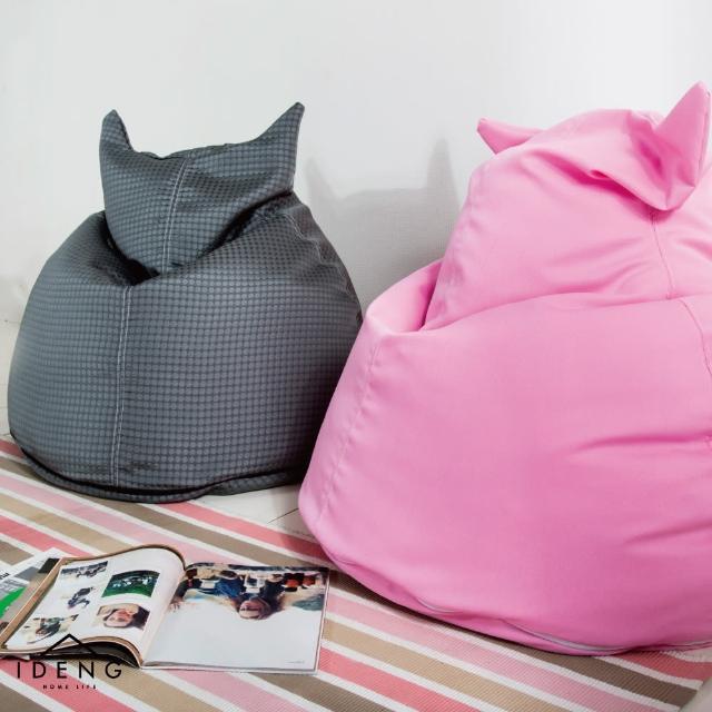 【伊登沙發床】『俏貓咪』造型懶骨頭座椅