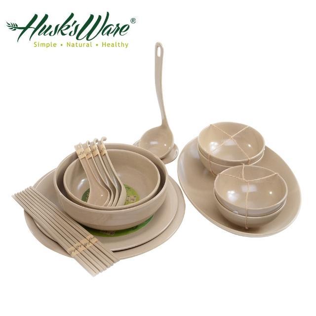 【美國Husk's ware】稻殼天然無毒環保碗盤餐具18件組