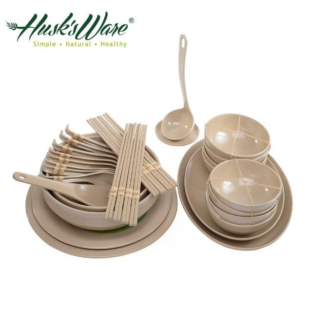 【美國Husk's ware】稻殼天然無毒環保碗盤餐具32件組