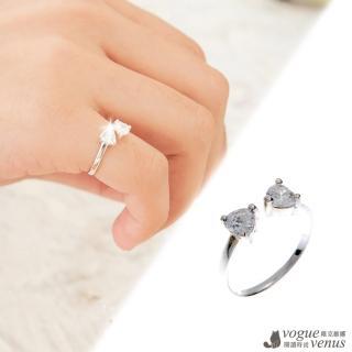 【維克維娜】心型美鑽 燦爛愛心雙鑽美戒 925純銀戒指