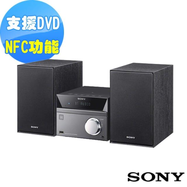 【SONY】DVD/CD組合式家庭音響CMT-SBT40D(公司貨)/