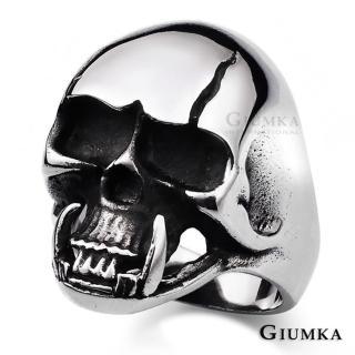 【GIUMKA個性潮男】骷髏之王戒指 德國精鋼 個性潮男款 MR00638(銀色)