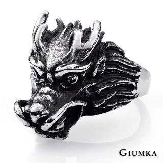 【GIUMKA個性潮男】龍首戒指 德國精鋼 個性潮男款 MR00643(銀色)