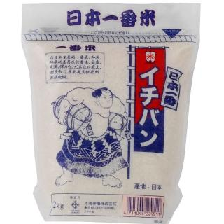 【中興米】日本一番米2kg(CNS一等)