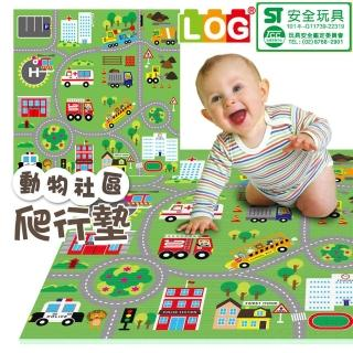 【LOG樂格】環保遊戲爬行墊2cm -動物社區雙面街道 120X180cm(限時爆殺↘7折 原價1680)