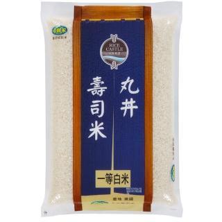 【中興米】中興丸丼壽司米3KG(CNS二等)
